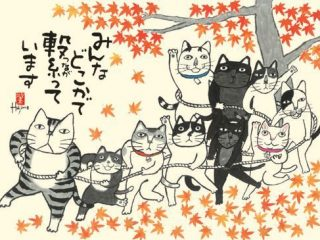 Inspiration Of The Day: Okamoto Hajime